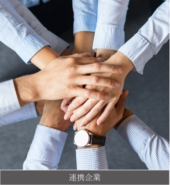 Cooperation Companies